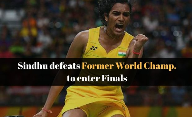 """PV Sindhu marches into """"Indian Open Final"""", Pranav-Siki bows out"""