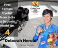 CWG 2018 Cycling: Deborah Herold breaks National Record to qualify for 1/8 Finals