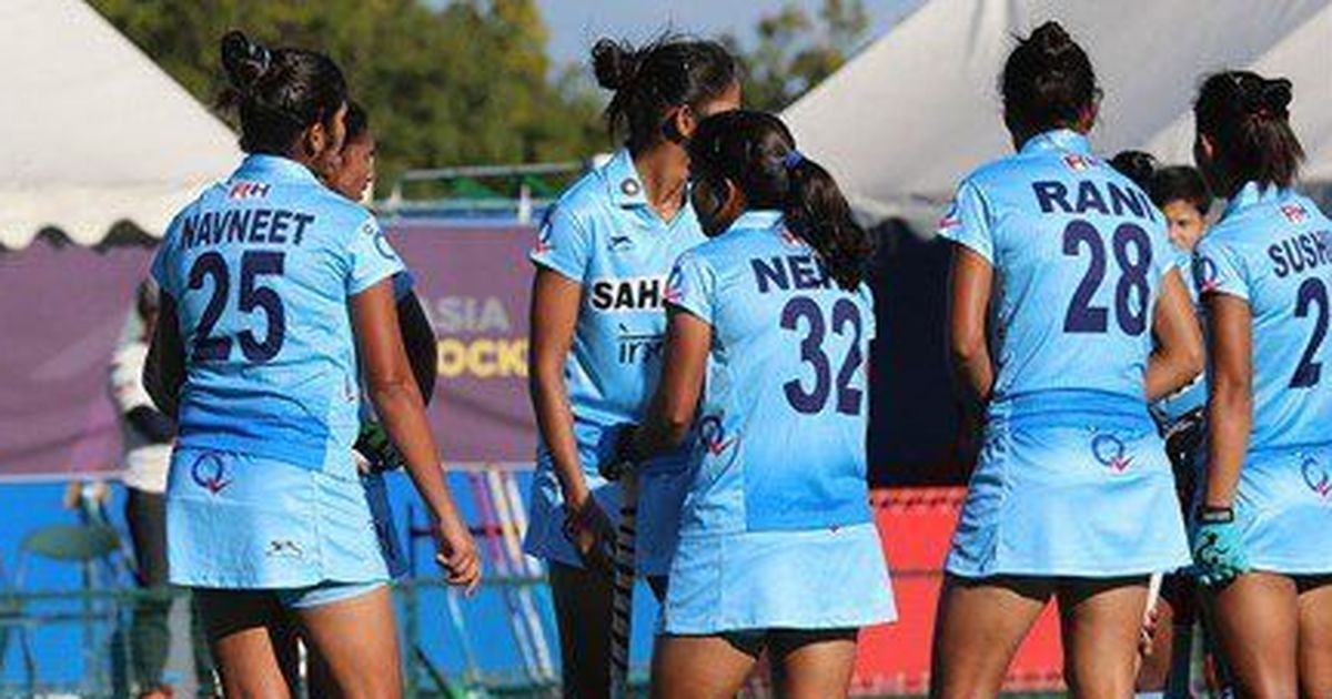 Indian women hockey team CWG 2018