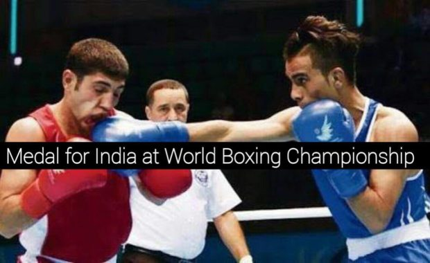 World Boxing Championship : First medal assured for India, Gaurav becomes only 4th Indian to win medal