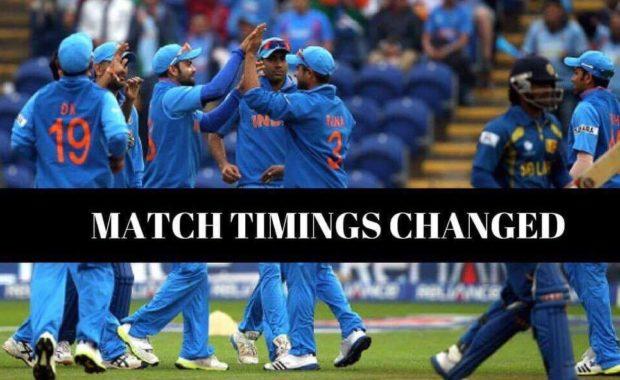 India vs Sri Lanka ODI Series Schedule Changed