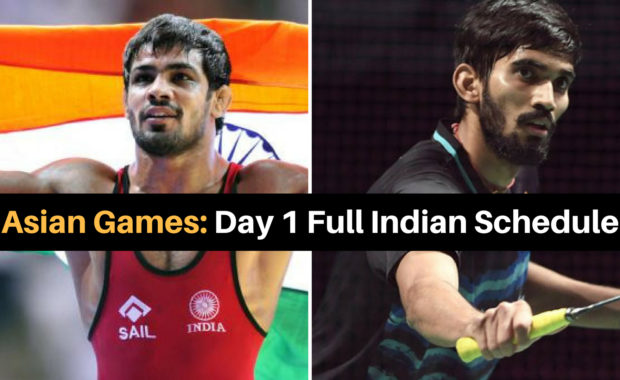 Asian Game : Day 1 Schedule of Indian Athletes