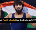 Bajrang Punia bags India's first Gold medal of the Asian Games 2018