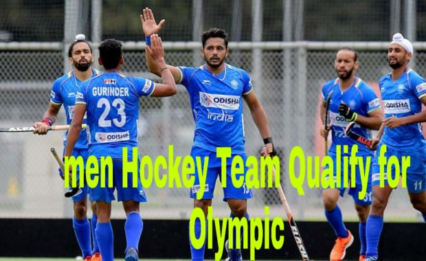 Men Hockey Team Qualify for Olympics, Tokyo challenge still a big task for Men in Blue.