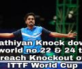 Sathiyan beat higher rank player to reach R16 of ITTF word cup