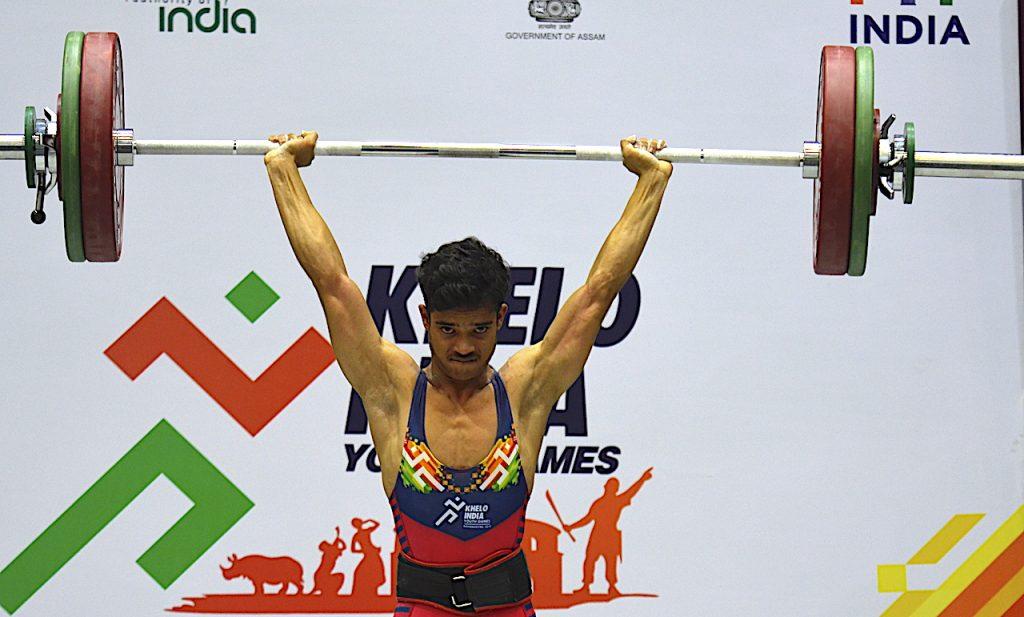 Asian Junior weightlifting championship